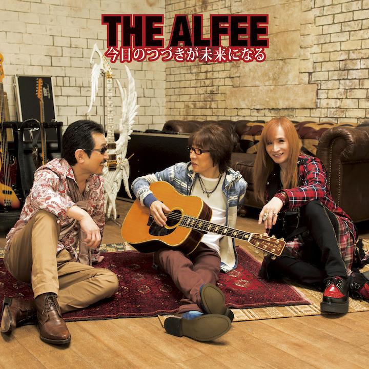 THE ALFEE「今日のつづきが未来になる」通常盤