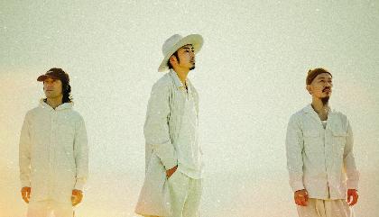ACIDMAN、ニューアルバムより表題曲「innocence」のMV公開 新アー写&ジャケ写も解禁に