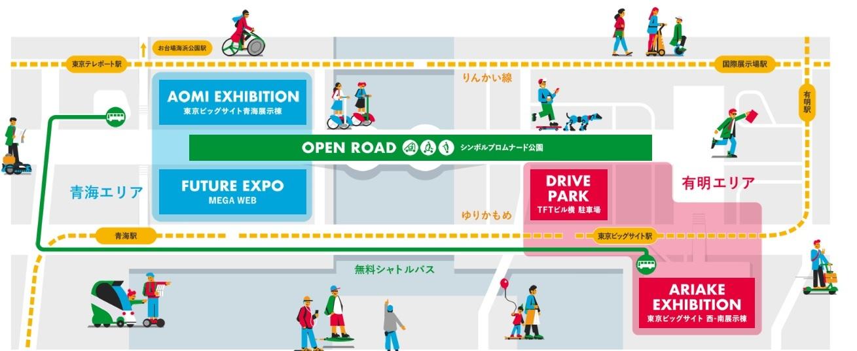 『第46回東京モーターショー2019』の会場全体図