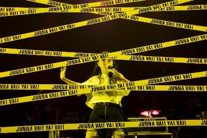 JUNNAが1stライブツアー『JUNNA ROCK YOU TOUR 2017 Vai! Ya! Vai!』を完走 2018年春には2ndライブツアー開催へ