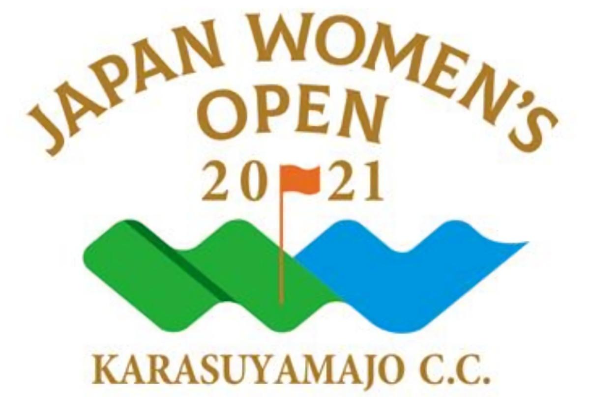 『第54回日本女子オープンゴルフ選手権』が9月30日(木)に開幕する