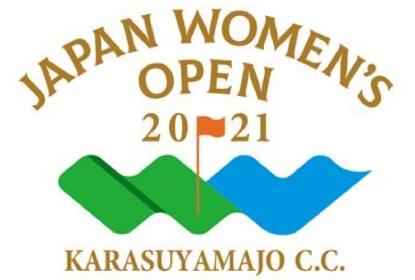 国内メジャー第3戦『日本女子オープンゴルフ選手権』の出場選手が決定