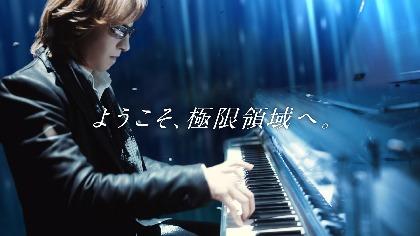 YOSHIKI 「ワンダ」新CMで超絶アレンジの「きらきら星」を披露