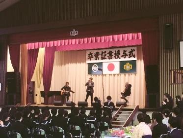 GACKT 静岡の中学校でシークレットライブ、「君たちの未来に期待します。卒業おめでとう」