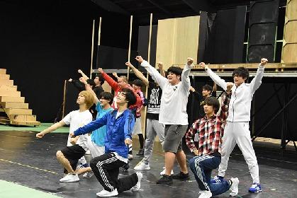 本田礼生、伊藤マサミにインタビュー「信頼感と安心感のあるチームなんです」 Live Performance Stage「チア男子!!」稽古場に潜入