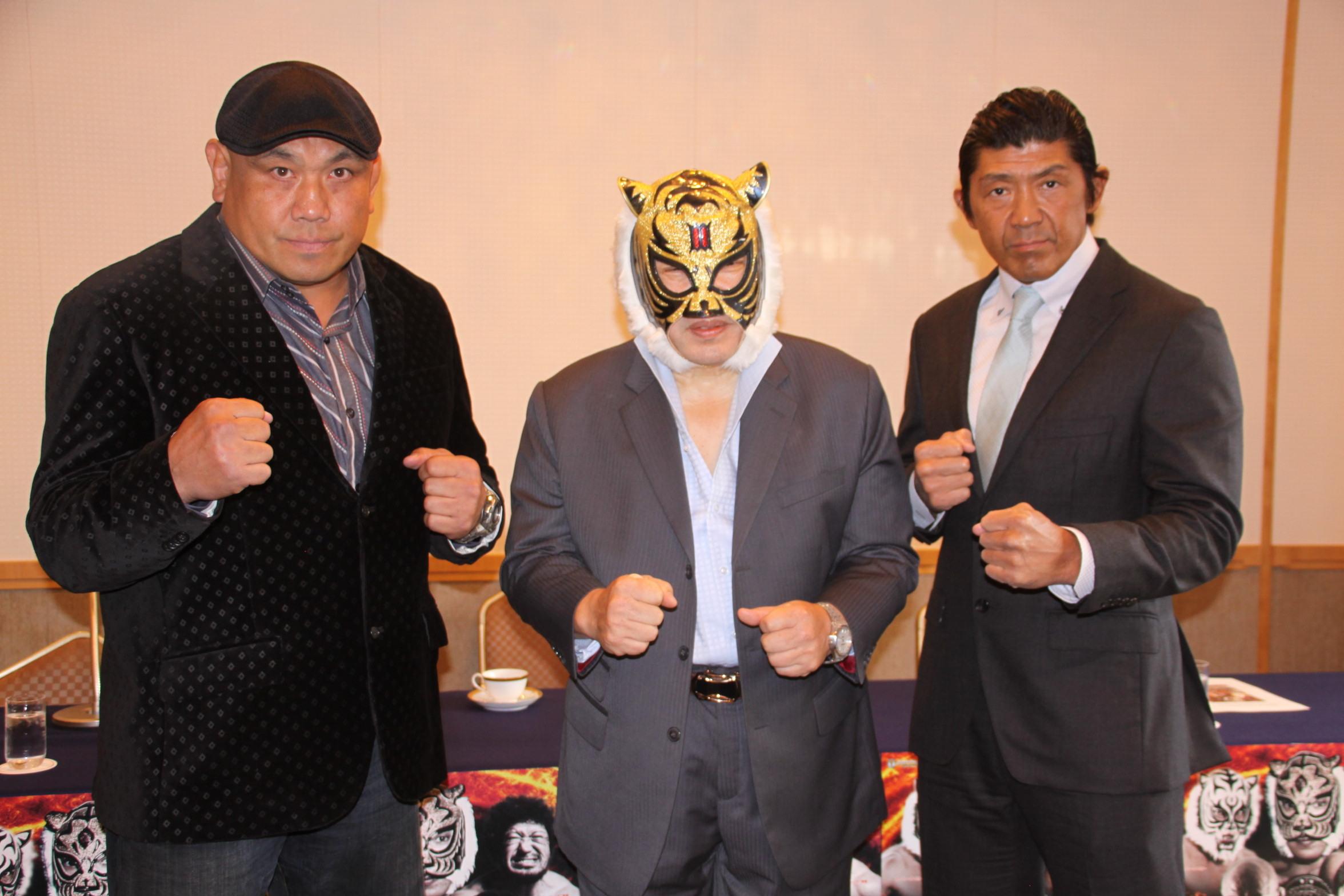 藤田和之、船木誠勝、初代タイガー
