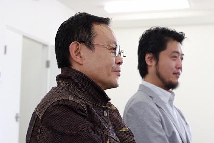 『斜交〜昭和40年のクロスロード』主演・近藤芳正、脚本・古川健が語る
