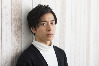 村井良大が辻仁成と5回目のタッグで挑む 舞台『99才まで生きたあかんぼう』ロングインタビュー