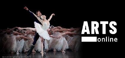 英国ロイヤル・バレエ『白鳥の湖』、Streaming+にて配信が決定