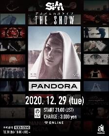 SiM、『SiM THE SHOW』第3弾・3rdフルアルバム『PANDORA』再現ライブの配信が決定