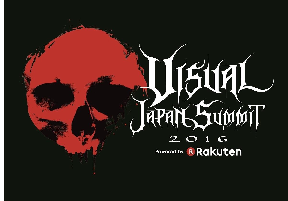 VISUAL JAPAN SUMMTI 2016 Powered by Rakuten