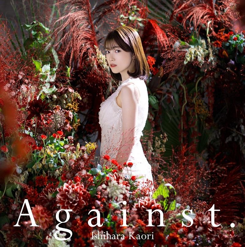 Against.<初回限定盤>