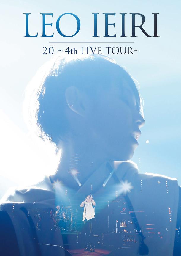 家入レオ「20 ~4th Live Tour~」DVD盤ジャケット