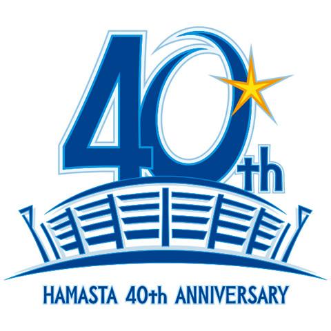 横浜スタジアム竣工40周年を記念して『HAMASTA 40th ANNIVERSARY』開催 (C)YDB
