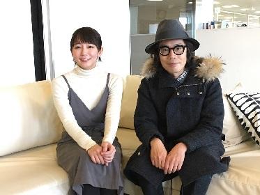 岸田 繁(くるり)×吉岡里帆、ラジオ番組で念願の対談実現