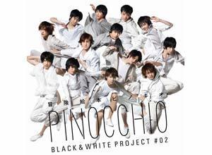 『冒険絵本PINOCCHIO―ピノキオー』