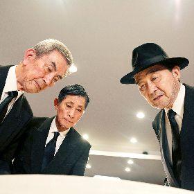 クリープハイプ、「バンド」を再構築した「バンド 二〇一九」を配信リリース 「尾崎世界観の葬式」がMVのテーマに