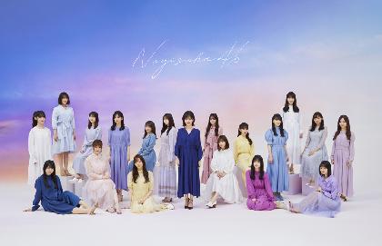 乃木坂46、27thシングルの発売が決定 『乃木坂工事中』で選抜メンバー発表へ