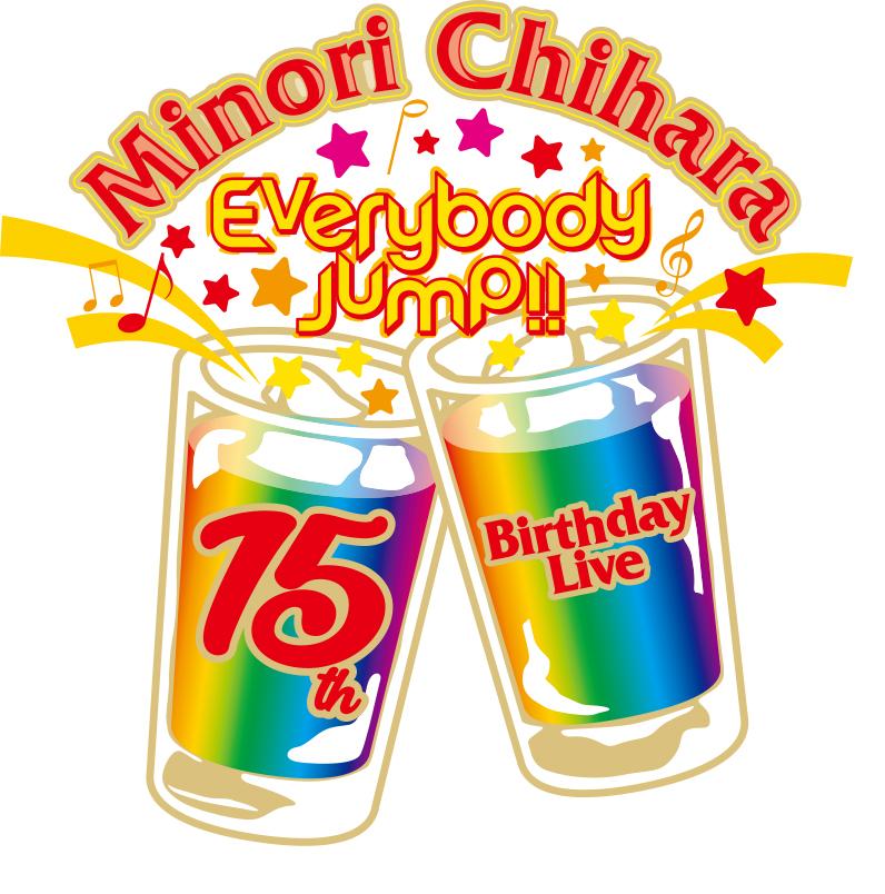 バースデーライブ「15th Anniversary Minori Chihara Birthday Live ~Everybody Jump!!~」ロゴ