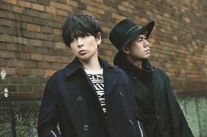 CHEMISTRYが新宿で「密会」、メンバーから重大発表も