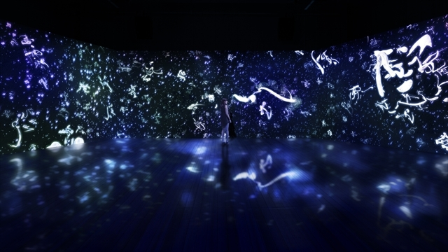 Floating in the Falling Universe of Words - Immersive Room Sisyu + teamLab, 2017, Digital Installation, 10min, Sound: Hideaki Takahashi