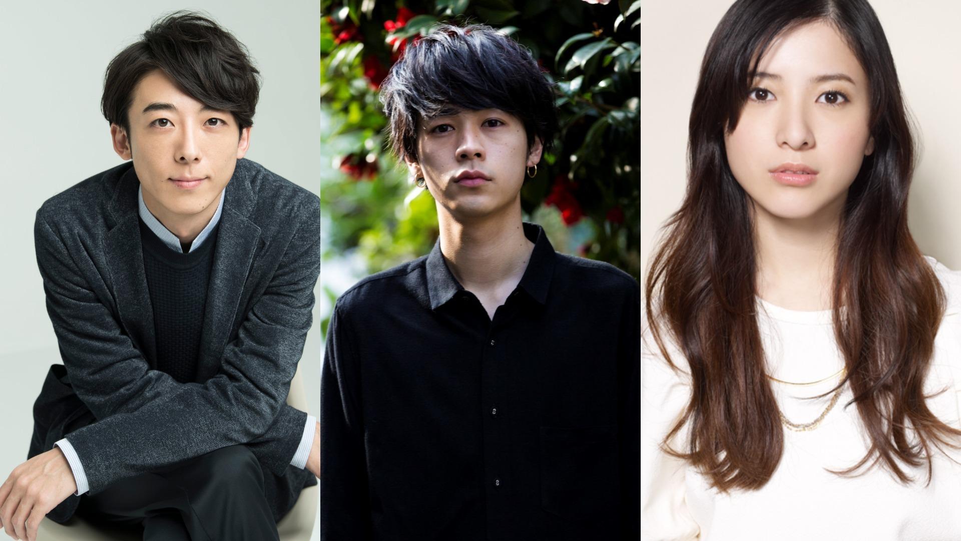 (左から)高橋一生、成田凌、吉高由里子