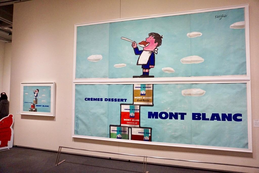レイモン・サヴィニャック 《クリームデザート モン・ブラン》1966年 ポスター(リトグラフ、紙) 278.0×399.0cm パリ市フォルネー図書館