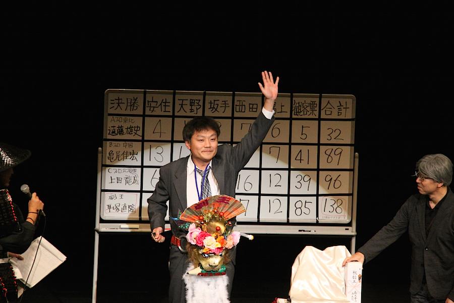 2017年9月開催の『劇王〜アジア大会〜』で第11代劇王の座に輝いた平塚直隆