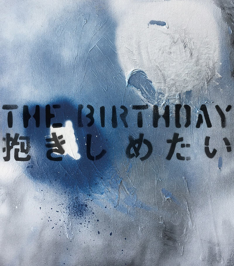 The Birthday 通常盤