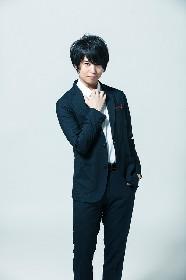 斉藤壮馬デビュー曲は大石昌良提供「まさに自分の好みど真ん中」