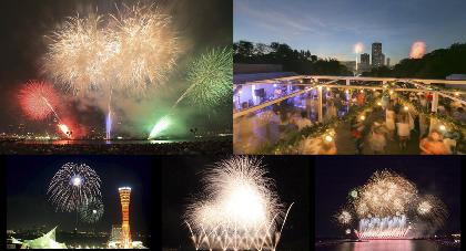 関西の花火大会特集2016 大阪・神戸などからエリア別に5か所を厳選