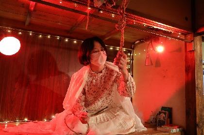 エリア51、長期企画『KAMOME』より第一弾「家」が開幕へ 舞台写真が到着