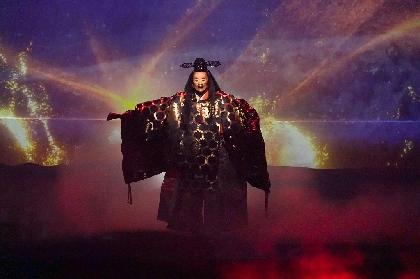 最新技術×伝統芸能が融合 舞台『神・鬼・麗 三大能∞2020』のリハーサルメイキング特番を放送