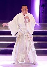 細川たかしが芸道45周年記念コンサートを開催 杜このみ、彩青と「チーム細川」でスペシャル歌謡ステージを披露