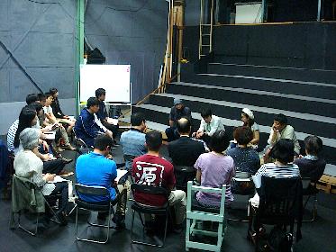 名古屋にて、戯曲のブラッシュアップ講座『ナビイチリーディング』が本格始動!
