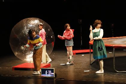 かながわ短編演劇アワード2021グランプリ 安住の地『ボレロの遡⾏』の全編無料配信が期限を延長