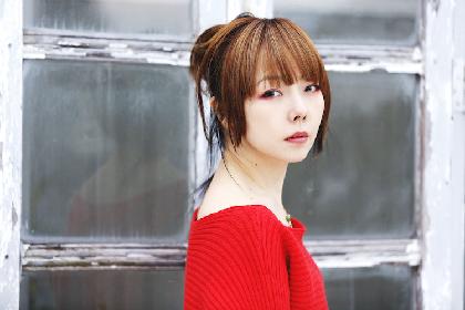aiko、シングルコレクション『aikoの詩。』を6月にリリース決定 1stシングル「あした」から38thシングル「ストロー」まで
