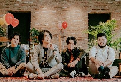 FIVE NEW OLD、新曲「Hallelujah」が馬場ふみか主演のドラマ『3Bの恋人』の主題歌に決定、HIROSHI(Vo.Gt)のドラマ初出演も決定