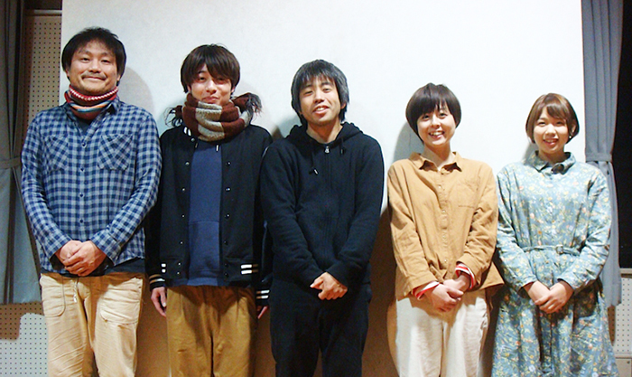 左から・平塚直隆、芝原啓成、田内康介、鈴木亜由子、川上珠来
