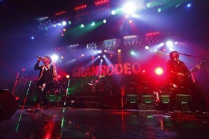 GRANRODEO、代表曲で構成されたライブ『Rodeo Coaster』ファイナル公演のレポート到着 「僕らの一方通行じゃライブはできない」