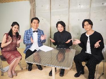 中川晃教、加藤和樹が仲良しトークを展開 『プリンスロード VOL.3 ~2020 ミュージカル大辞典~』の放送が決定