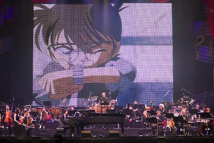 『名探偵コナン スペシャル・コンサート2019』の開催が決定 映像と特別編成オーケストラ・バンドで軌跡をたどる