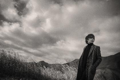 INORAN、ニューアルバム『Between The World And Me』表題曲のLyric Video公開