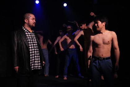 男肉 du Soleilの新作「団長の96時間」開幕、池浦さだ夢「ライバルはUSJ」
