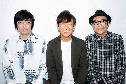 東京03【インタビュー】最高傑作、第22回単独公演『ヤな塩梅』配信中 「どんな状況になったとしても、この3人でコントライブを」
