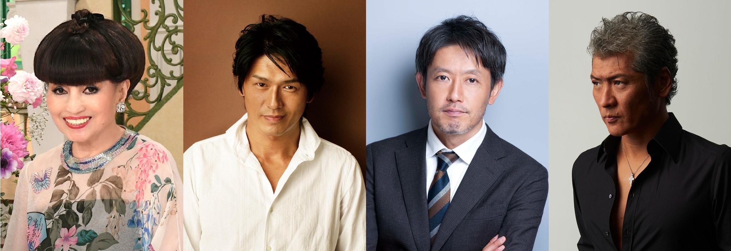 左から 黒柳徹子、高橋克典、筒井道隆、吉川晃司
