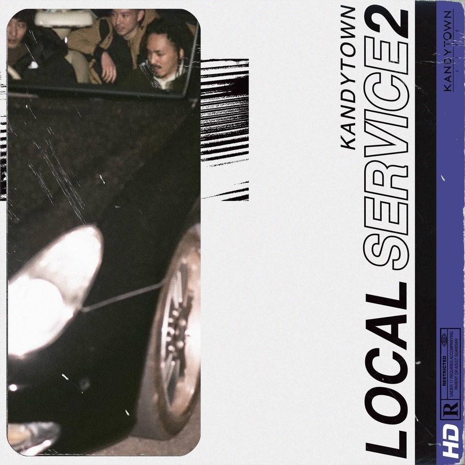 『LOCAL SERVICE 2』