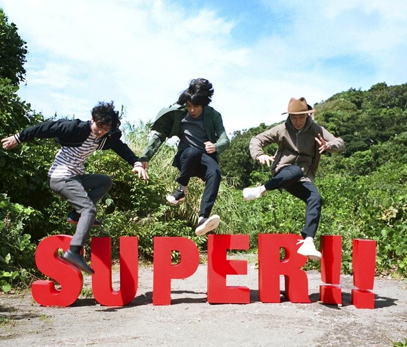 「SUPER!!」
