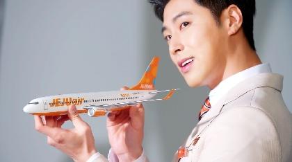東方神起 チェジュ航空の新イメージモデルに就任、制服姿のスペシャル動画公開