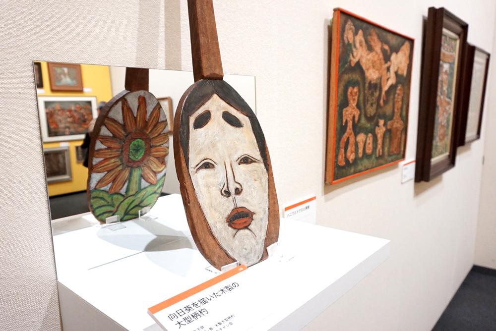 向日葵を描いた木製の大型柄杓 制作年不詳 横井弘三とオモチャン会